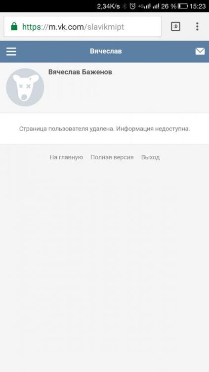 Screenshot_20170328-152305.jpg