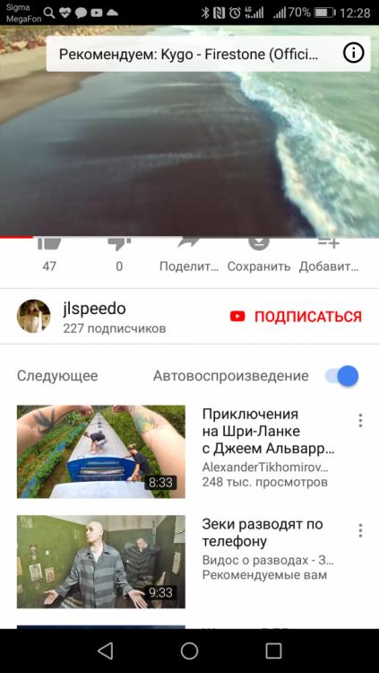 Screenshot_20180804-122839.png