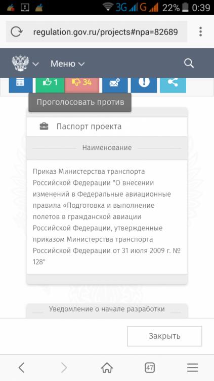 Screenshot_2018-09-01-00-39-55.png