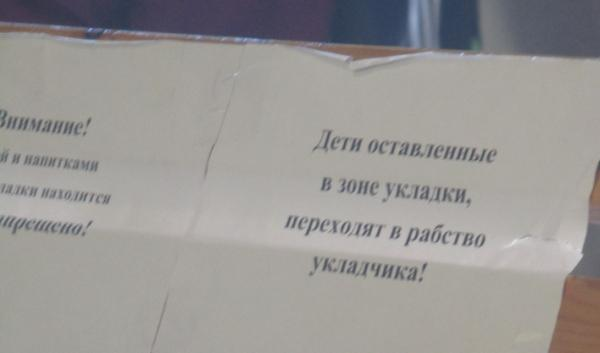 rul.jpg