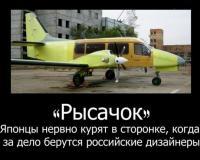 post-15613-1331578233_thumb.jpg