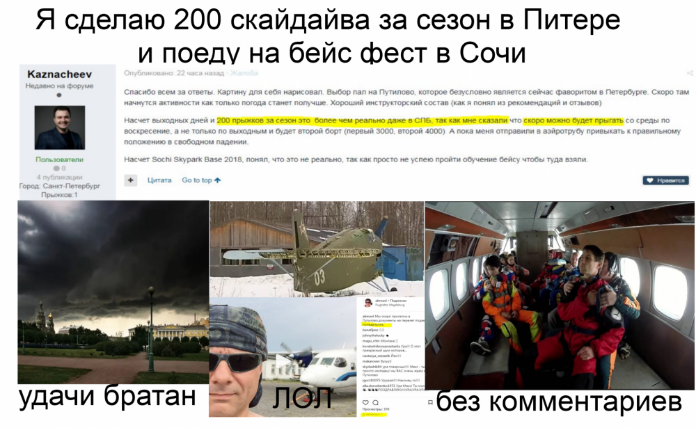 SD питер.png