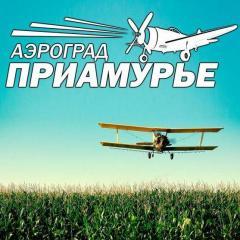 "Аэроград ""ПРИАМУРЬЕ"""