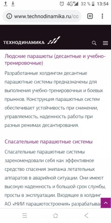 Screenshot_20190725-135417.png