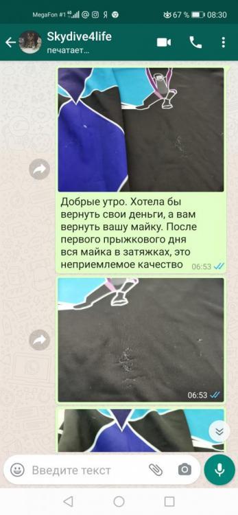 Screenshot_20200802_083037_com.whatsapp.jpg