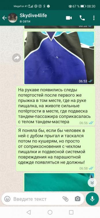 Screenshot_20200802_083045_com.whatsapp.jpg
