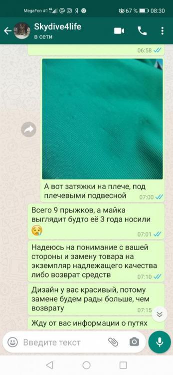 Screenshot_20200802_083051_com.whatsapp.jpg
