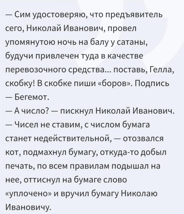 Screenshot_20210430-131542_Samsung Internet.jpg