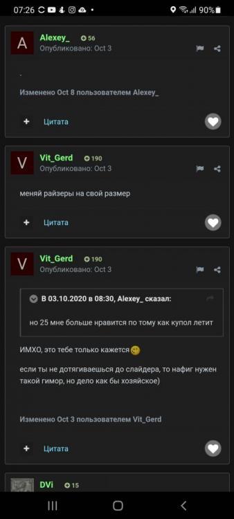 Screenshot_20210714-072659_Samsung Internet.jpg